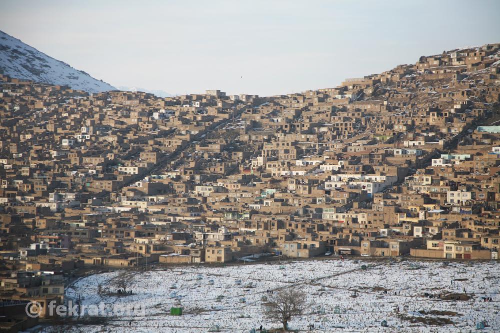 Outskirt of Kabul | Nasim Fekrat